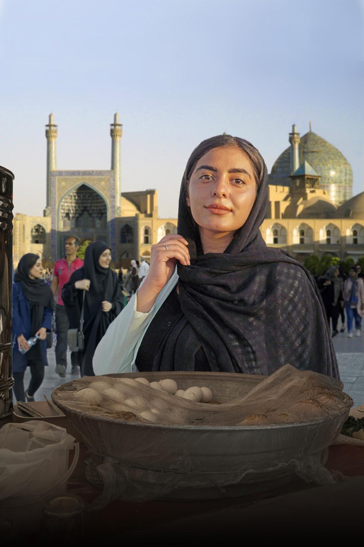 Projection Sur les chemins de l'Iran